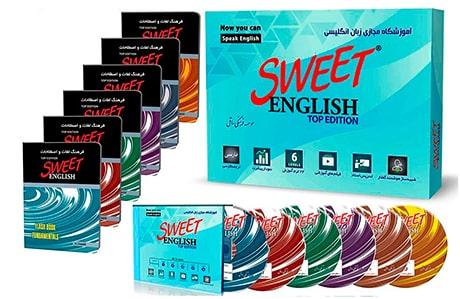 نرمافزار آموزش زبان انگلیسی ساتل مدل Sweet English Top Edition